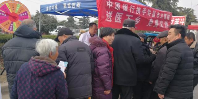 健康义诊进社区 志愿服务在行动——庞庄村